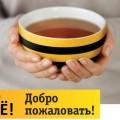 Новая услуга «Добро пожаловать на ВСЕ» от Билайн