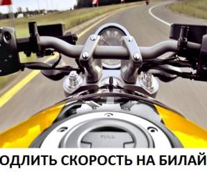 Акция Билайн 0.vk.com — бесплатный доступ к сайту вконтакте