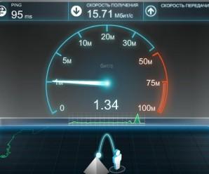 Как добавить скорость интернета на Билайне: 3 простых способа